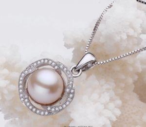 Single Freshwater Pearl Pendant 9-10mm AAA White Button Freshwater Pearl Pendant pictures & photos