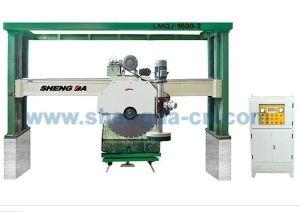 Gantry Cutting Machine (Horizontal blade) LMQJ-1600-2