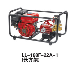 Plant Machine (LL-168F-22A-1)