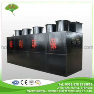 Hotel Waste Water Treatment Equipment pictures & photos