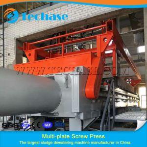 New Type Sludge Dewatering Filter Press pictures & photos
