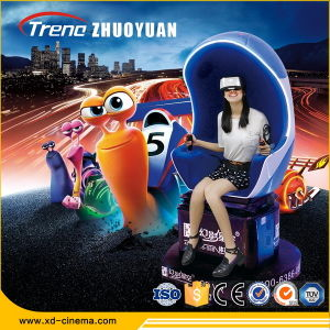 International Games Zhuoyuan Six-Seat 9d Vr Simulator pictures & photos