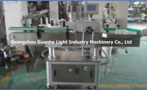 Auto Round Labeling Machine for Round Bottles (GHAL-Y130) pictures & photos