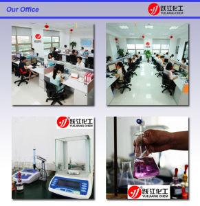 Chloride Process Rutile Grade TiO2 (similar to Dupont R902) pictures & photos