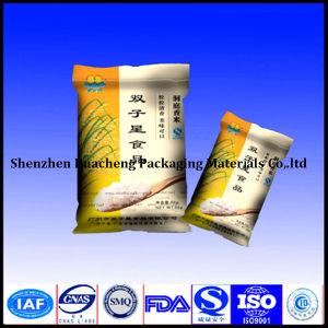 Printed 50kg Bag of Rice