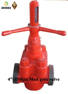 "4"" Mud Gate Valve (API 6A Petroleum Equipment)"