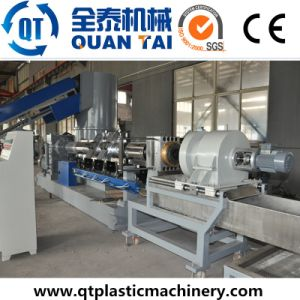 LDPE/ HDPE/ PP Recycling Plant/ Used Plastic Machine/Plastic Pelletizing Line pictures & photos