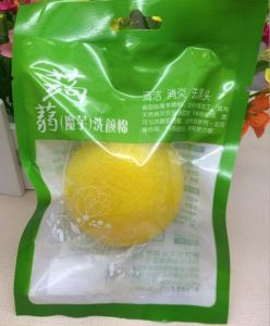 Natural Facial Care Konjac Sponge pictures & photos
