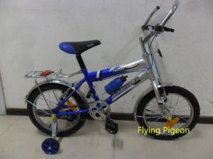 Children BMX Kid′s Bikes (FP-KDB029) pictures & photos