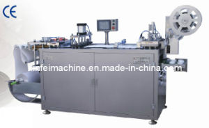 Automatic Cup Lid Forming and Cutting Machine/Thermoforming Machine (FSC-350)