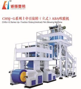 up-Traction Rotary (vertical) Film Blowing Machine (Manufacturer) pictures & photos