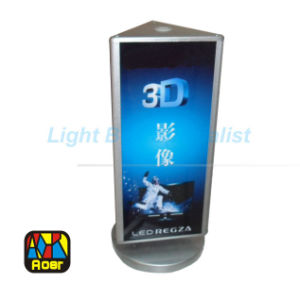 Mini Rotating Light Box