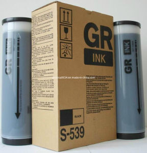 Compatible Gr/Ra/RC Duplicator Ink (GR) for Use in Riso Duplicator pictures & photos
