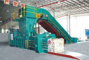 Waste Plastic Baler (KHM-150 -37.5KW*2)