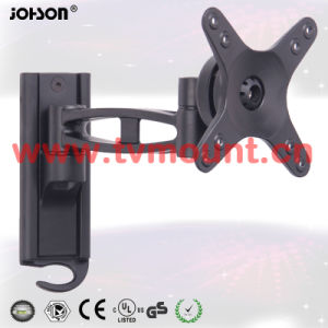 360 Degree Rotate LCD Wall Mount (LB-G811)