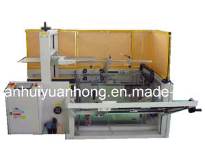 Automatic Carton Unpackging Machine/Box Packing Machine (VFFS-YH34) pictures & photos