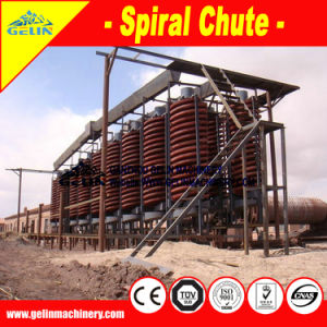 Reliable Spiral Chute Separator for Mineral Processing Plant pictures & photos