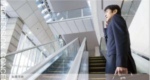 Aksen Escalator Heavy Duty Indoor & Outer Door Type