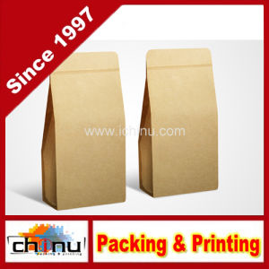Custom Sizes and Printing Paper Lunch Bags (2145) pictures & photos