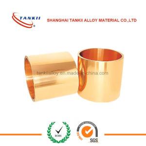 Hot pure copper foil E-Copper pictures & photos