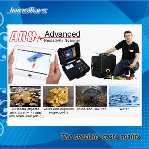 3D Underground Water Finder/Resistivity Scanner/Gold Detector/Mine Detector/Underground Metal Detector/Underground Detector/3D Detector pictures & photos