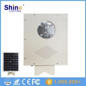 DC12V 5W Solar LED Street Light pictures & photos