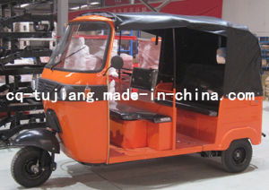 Jh205zk Passenger Tricycle
