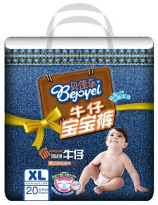 Jeans Design Pants Diaper for Baby pictures & photos