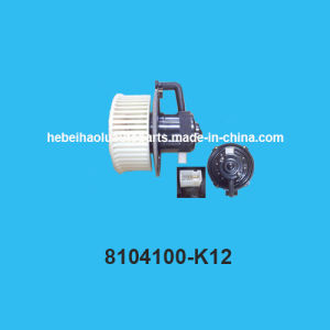 Great Wall Haval Blower Core 8104100-K12 with High Quality