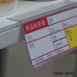 Plastic Datastrip Fot Supermarket Storage Rack Display
