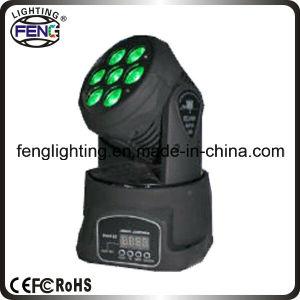 7PCS RGBW DJ Used Lighting Package LED Beam Wash Light