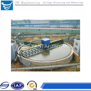 Gold Mining Thickener for Gold Ore Cyanide Leaching Plant pictures & photos