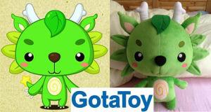 High Quality Custom Stuffed Doll Custom Design Stuffed Toy Doll pictures & photos