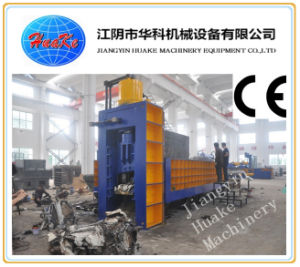 Automatic Combined Car Baler and Shear Machine pictures & photos