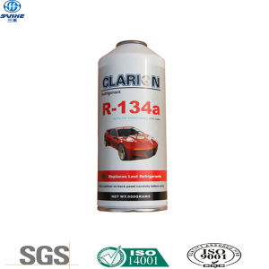 Small Can Wholesale Refrigerant R22 Manufacturer 340gram/500gram/1000gram pictures & photos