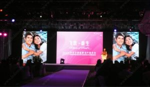 Indoor Full Color LED Display, LED Video Wall P5mm pictures & photos