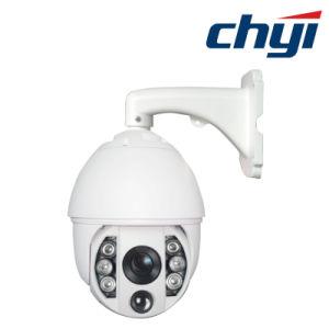 CMOS 2.1MP Hi3518c 18X 150m Video Security IP PTZ Camera pictures & photos