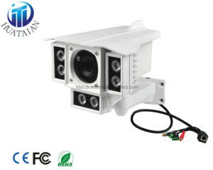 Waterproof Outdoor Day Night Vision IP Camera (IPC-1133)