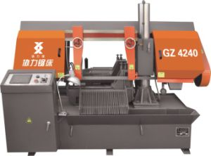 NC Double-Column Horizontal Band Sawing Machine (GZ4240)