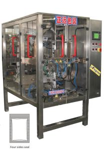 Automatic Four Side Seal Bag Packing Machine (VFS5000F4) pictures & photos