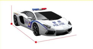 R/C Deformation Aventador Car Toy pictures & photos