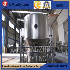 New Type Energy Saving High Efficiency Fluid Bed Dryer pictures & photos