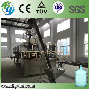 SGS Automatic 5 Gallon Mineral Water Filling Machine pictures & photos