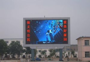 P16 LED Sign with Waterproof Cabinet for Outdoor Advertising pictures & photos