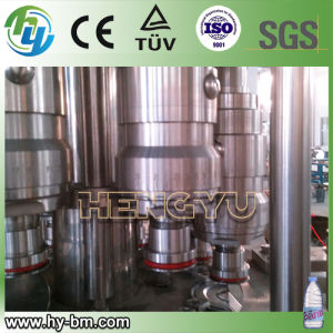 Automatic Water Beverage Filling Machine for Pure Water, Mineral Water, Soda Water pictures & photos