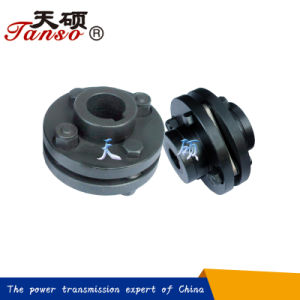 China Generator Tas Single Disc Coupling for General Machinery pictures & photos