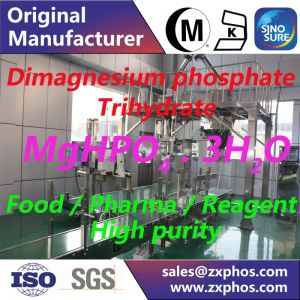 Mghpo4 Food Grade - Dimagnesium Phosphate Trihydrate pictures & photos