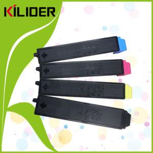Conpatible Utax Cdc5525 Cartridges Kit Universal Laser Printer Color Copier Toner pictures & photos