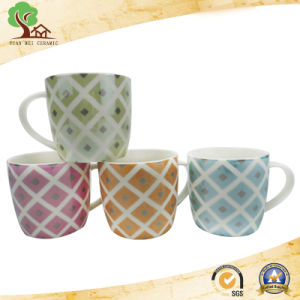 Ceramic Coffee Milk Cup Good Quality Produce in Factory Porcelain Cup for New Twill Design pictures & photos