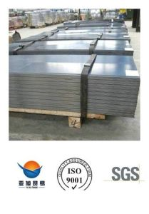 Hot Rolled Galvanized Gi Steel Plate/Sheet for Building pictures & photos
